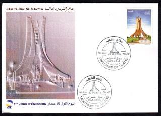 Timbre à validité permanente - Maqam Echahid. Image052