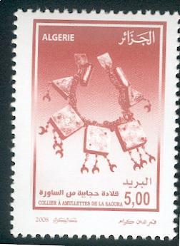 """Emission  : """"bijoux du sud algérien"""" Sans_t57"""