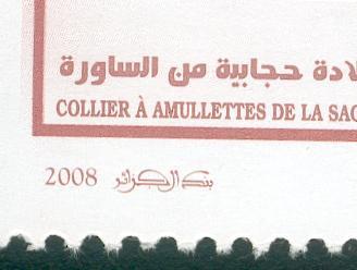 """Emission  : """"bijoux du sud algérien"""" Sans_t59"""