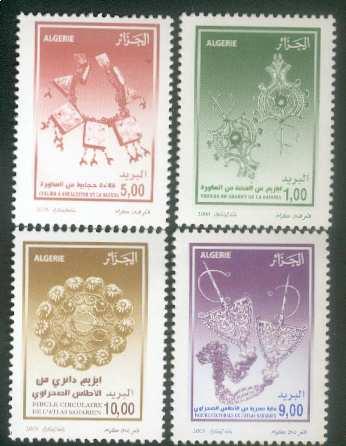 """Emission  : """"bijoux du sud algérien"""" Sans_t63"""