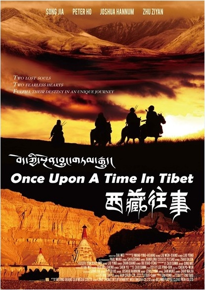 (2010) Once Upon A Time in Tibet Onceup10