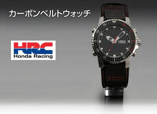 Montre HRC Hrc-wa10