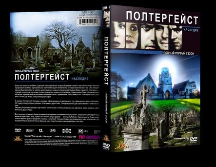 Обложки для DVD Ptl111