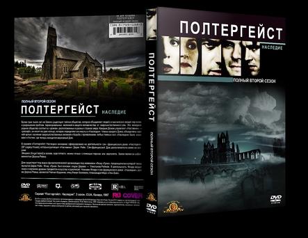 Обложки для DVD Ptl211