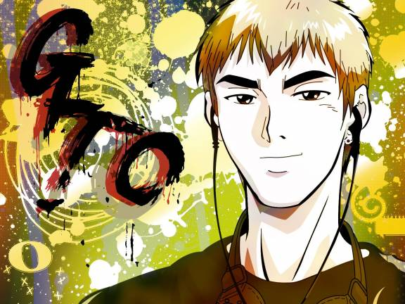 Great Teacher Onizuka Gto-lu10