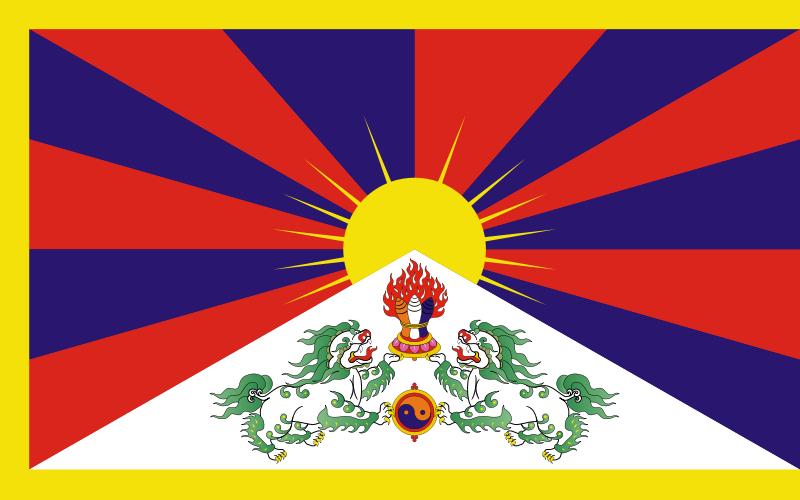 STREETVIEW : Un petit air de Tibet à Digne les Bains 800px-10
