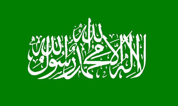 Le centre du monde : actualité au jour le jour - Page 40 Hamas_10
