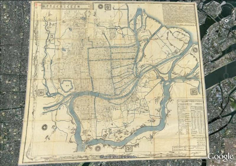 La magie des cartes historiques de Rumsey  - Page 2 Osaka_10