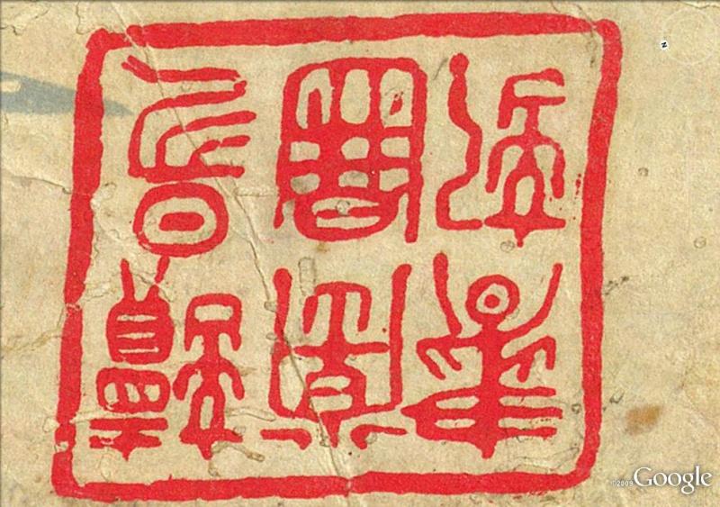 La magie des cartes historiques de Rumsey  - Page 2 Tokyo_17