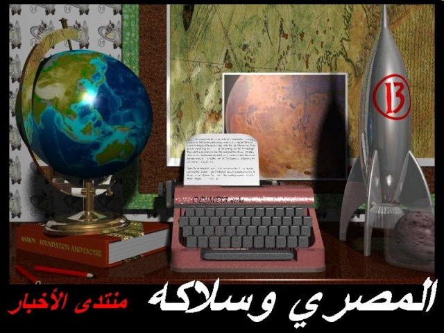 القائمه المبدئيه للأشراف الأكاديمي بتاريخ17-4-2009 13scif10