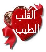 مبروك للأكادميين المتواجدين..أوسمة التواجد.. 3-5912
