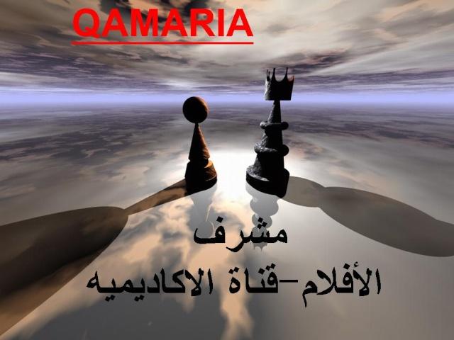 القائمه المبدئيه للأشراف الأكاديمي بتاريخ17-4-2009 Contem10