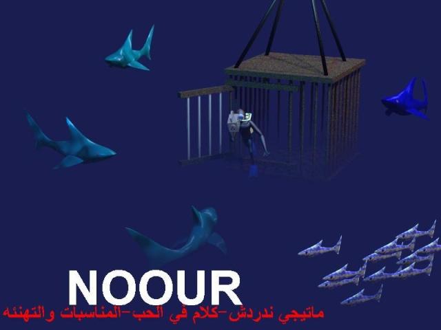 القائمه المبدئيه للأشراف الأكاديمي بتاريخ17-4-2009 Sharkc10