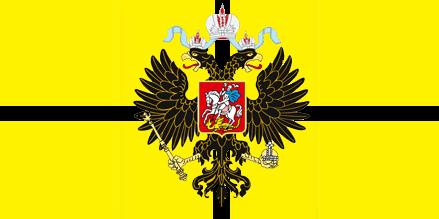 The Russian Empire Flag_o10
