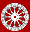 Université  Bouddhique Eurpoéenne (UBE) et les cours en ligne Ubelog10