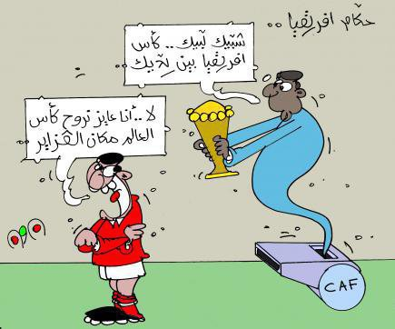 la force de l'égypte : la trahison et la servilité 18478_11