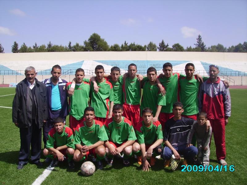 l'ètoile sportive ain mlila (junior)  stade les frères demen  by souheil Nejm_a10