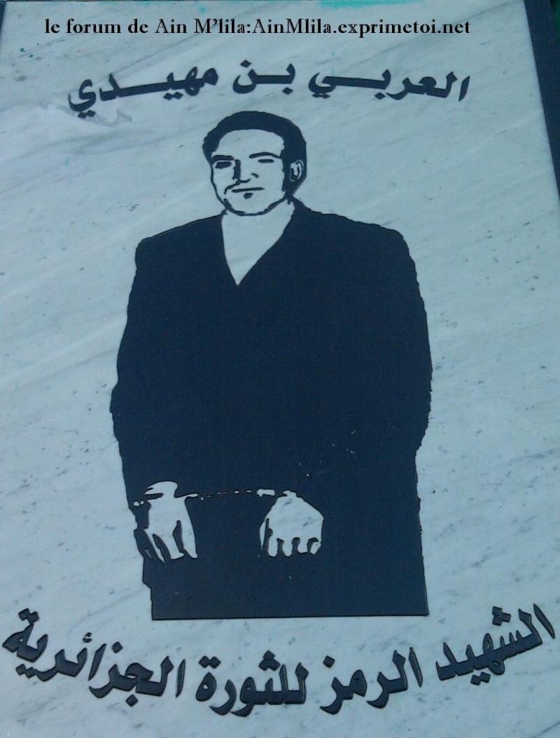 ذكرى العربي بن مهيدي للنسيان Photo-14