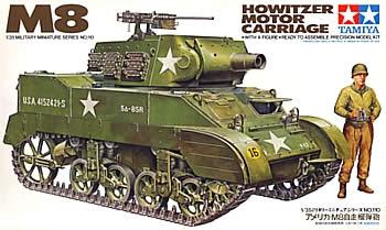 M8 HMC Tamiya11