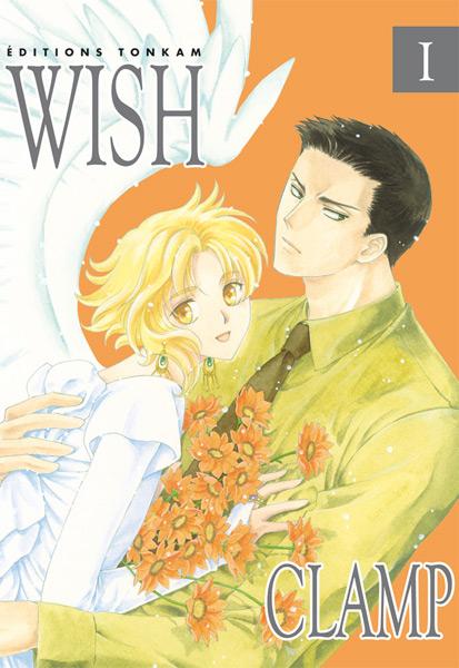 La plus belle réédition Wish-r10