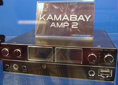 Coming Soon: Scythe SDA 2000 KamaBay Amp Kamaba10