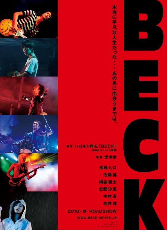 [ Projet J-Film ] Beck - Page 3 Beck10