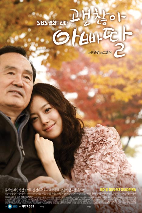 [ Projet K-Drama ] It's Okay, Daddy's Girl Daddy_11