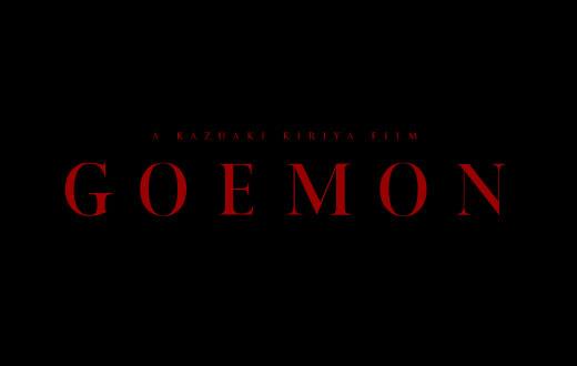 Goemon Goemon10