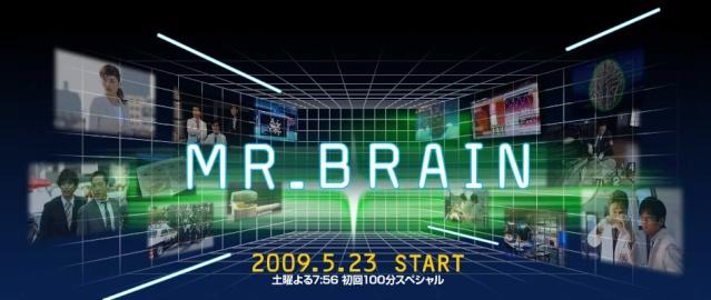 [ Projet J-Drama ] Mr. Brain Kkk10