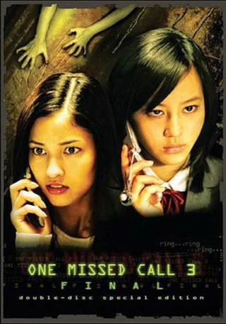 One Missed Call 1, 2 & 3 One_mi10