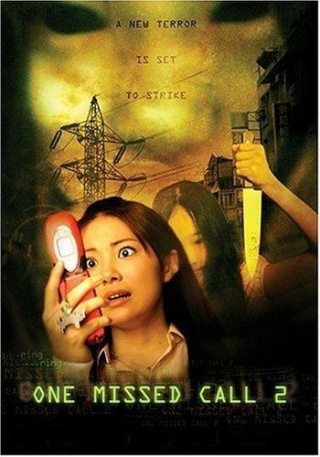 One Missed Call 1, 2 & 3 Onemis10