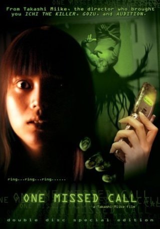 One Missed Call 1, 2 & 3 Tt036610