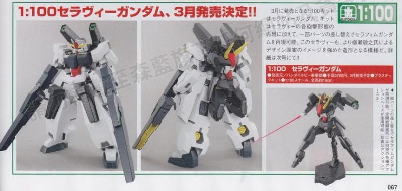 Gundam Grande11