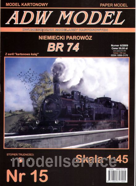 Lokomotive BR 74 6953_010