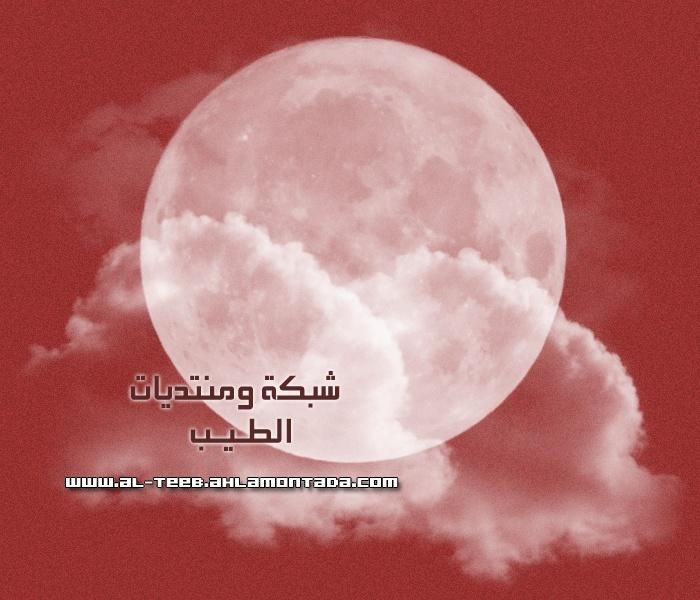 تجمع معجبين الفنانه احلام Oouu_o20