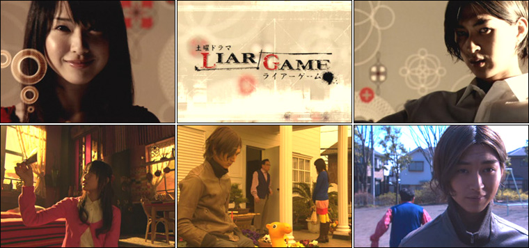 LIAR GAME Liarga10