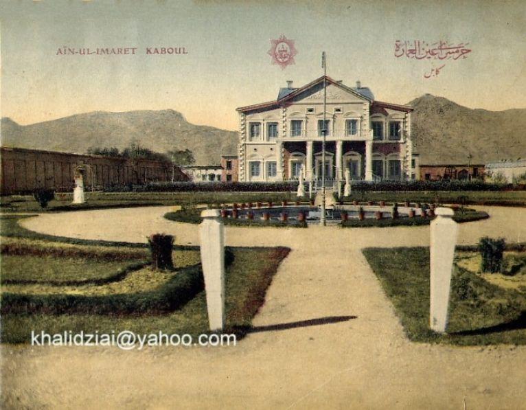 Post-it : Kaboul Kabul_11
