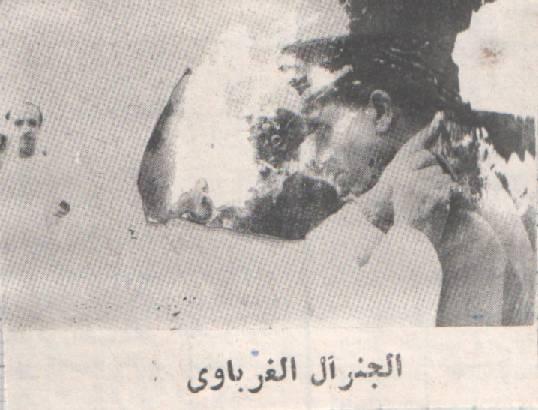 خطاب جلالة الملك الحسن الثاني غداة أحداث الصخيرات Image211