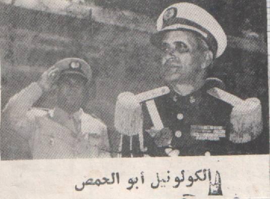 خطاب جلالة الملك الحسن الثاني غداة أحداث الصخيرات Image212