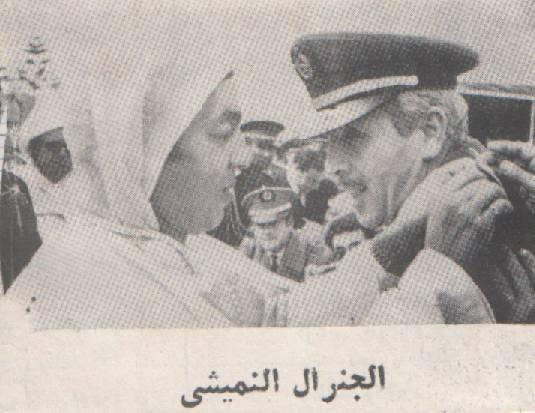 خطاب جلالة الملك الحسن الثاني غداة أحداث الصخيرات Image213