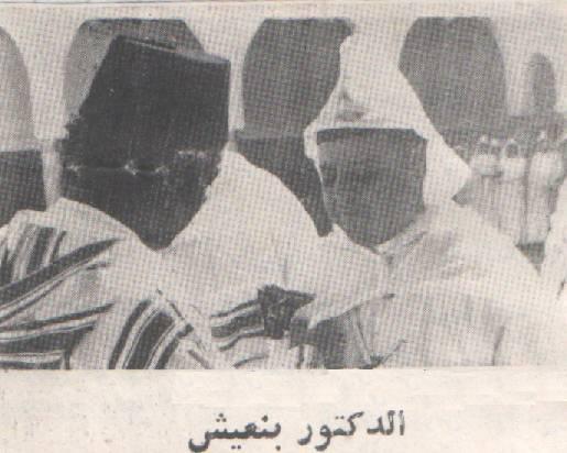 خطاب جلالة الملك الحسن الثاني غداة أحداث الصخيرات Image214