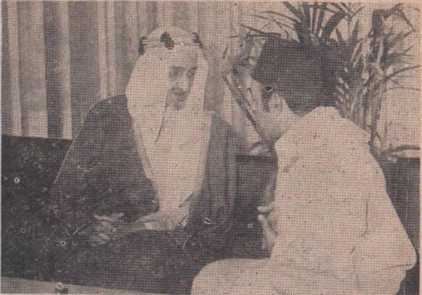 صور  تذكارية  للمغفور له جلالة الملك  الحسن الثاني Image710
