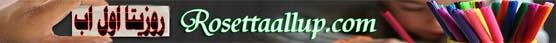 تحميل مباشر لرائعة النجم احمد مكى(فيلم سيما علي بابا)بطولة ايمى سمير غانم ومحمد شاهين ولطفى لبيب ونسخة Rmvb 44872210