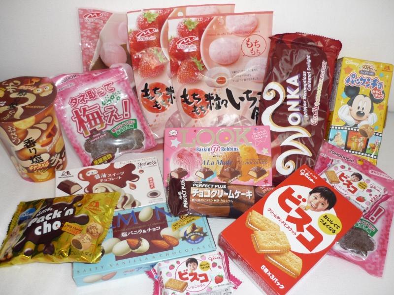 Di ritorno dal Giappone ecco i miei acquisti! Dolcet10