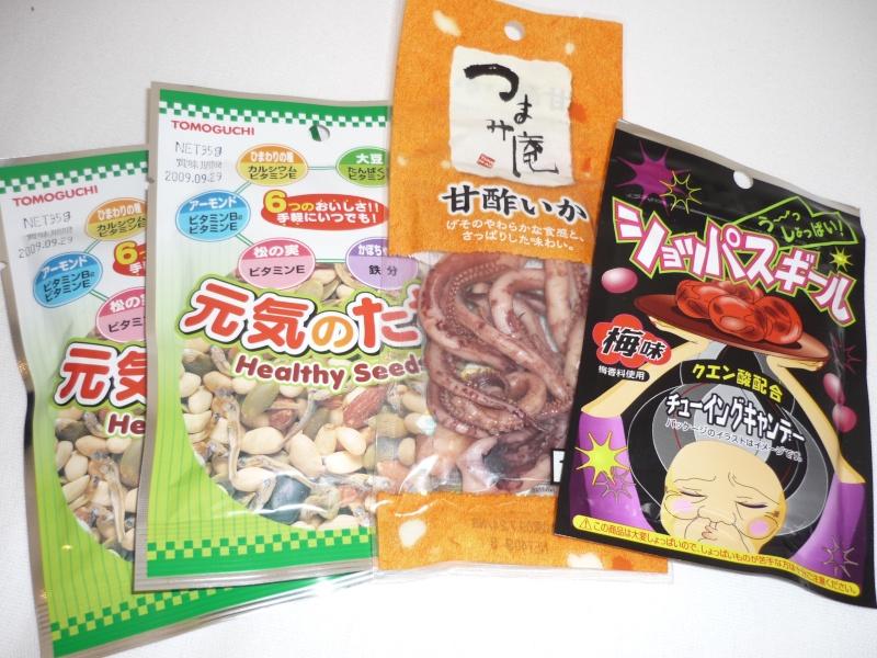 Di ritorno dal Giappone ecco i miei acquisti! Orrori10