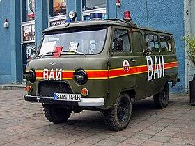 UAZ 452 BUKHANKA 280px-10