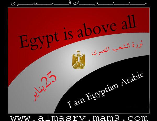 منتديات المصري