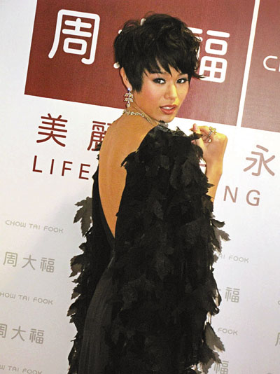 [11 January 2009] Myolie at Chow Tai Fook Race Day (updated) 20090111