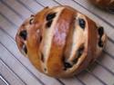 pain maison Img_1510