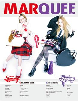 MARQUEE interview Book10